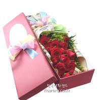 영원한 사랑 box